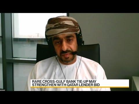Ubhar Capital CEO on Oman's Economic Outlook