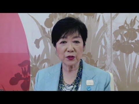 Tokyo Governor Koike on Olympic Preparations