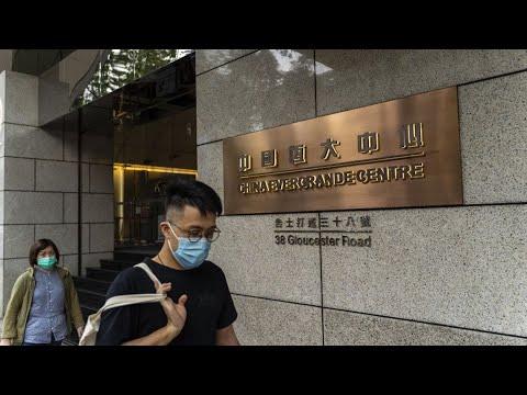 Four of Hong Kong's Top Banks Halt Some Evergrande Mortgages