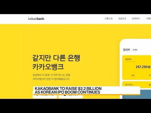 South Korea's KakaoBank to Raise $2.2 Billion in IPO